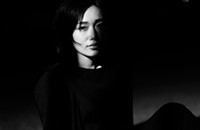 Japanese DJ and producer Powder launches the <i>Beats in Space</i> mix series in style