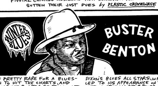 chicago blues artists research Biographycom information and videos for some of the jazz/blues musicians go to the website and then type your musician's name in the search window.