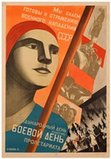 Valentina Kulagina, International Working Women's Day Is the Fighting Day of the Proletariat, 1931 - SMART MUSEUM OF ART/THE UNIVERSITY OF CHICAGO