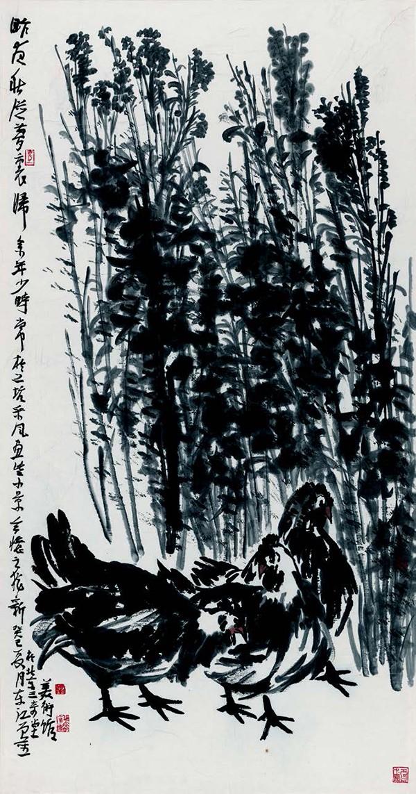 A painting by Zeng Sheng.