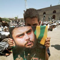 Securing The Iraqi Homeland: The Differing Faces Of Security