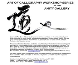 Calligraphy Workshop with Ron Gee