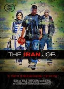 ea51e700_iran_job.jpg