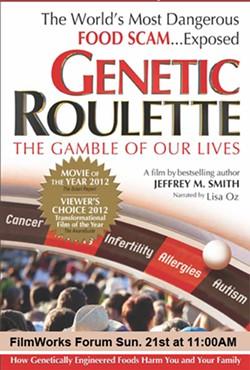 32db821f_genetic_roulette_poster.jpg