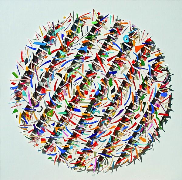 """""""Hidden Target"""" by Werner Pfeiffer"""