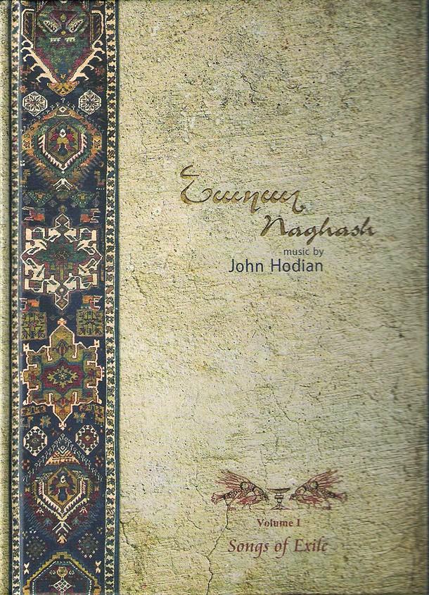 John Hodian & Naghash EnsembleVolume 1: Songs of Exile| (2014, Available Forms Music)