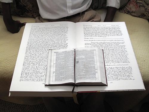 Phillip Patterson copies Corinthians.