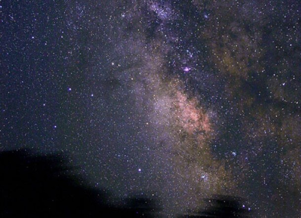 The Galactic Core.