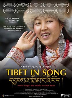 f51326f2_tibetinsong.jpg