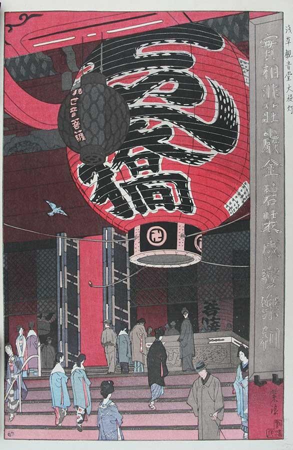 Toshi Yoshida (1911-1995), Temple Visitors , 20th Century . Photo courtesy of James Cox Gallery at Woodstock