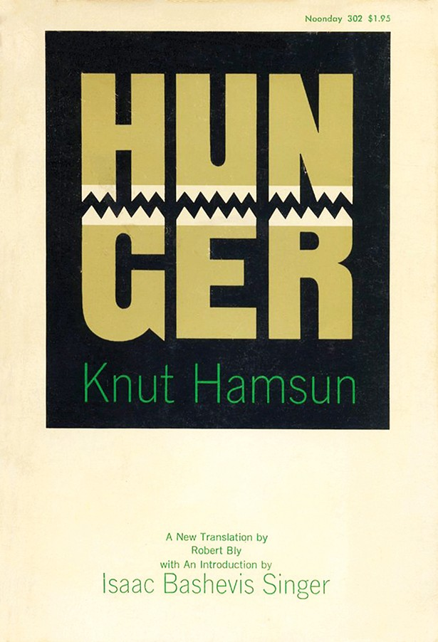 Hunger by Knut Hamsun, book cover, 1970, Noonday Press.
