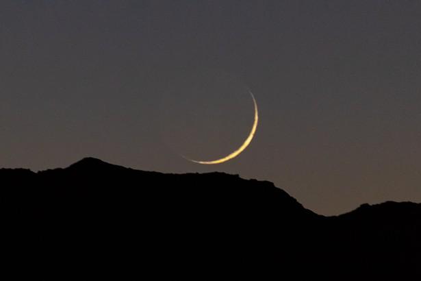 Twilight new moon - SLOWORKING CC 2.0