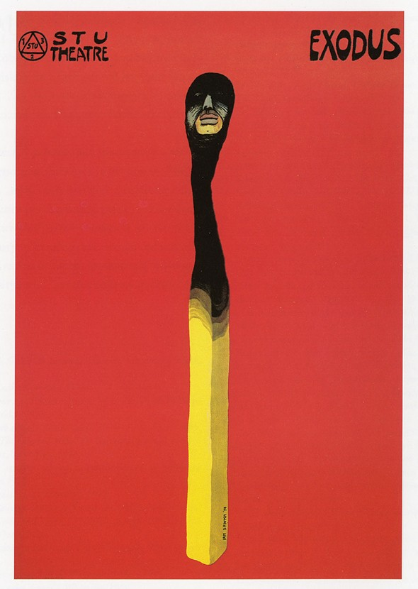 "Exodus, Jan Sawka, offset lithograph, 1974. Poster for the STU Theatre, Krakow, Poland, for the play ""Exodus"" by L. A. Moczulski"