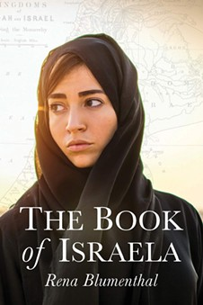 the-book-of-israela_rena-blumenthal_3.jpg