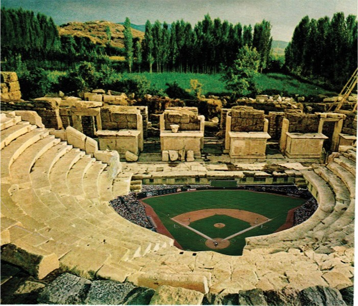 "The Delphi Dolphins (later the Delphi Dodgers) played in this stadium throughout the Age of Classical Myth. One of the most memorable moments in the history of this park occured when Phobeus ""Big Papi"" Apollo threw a pitch that got away from him and killed the star slugger of the Oracles, Ty Python. - MIKHAIL HOROWITZ"