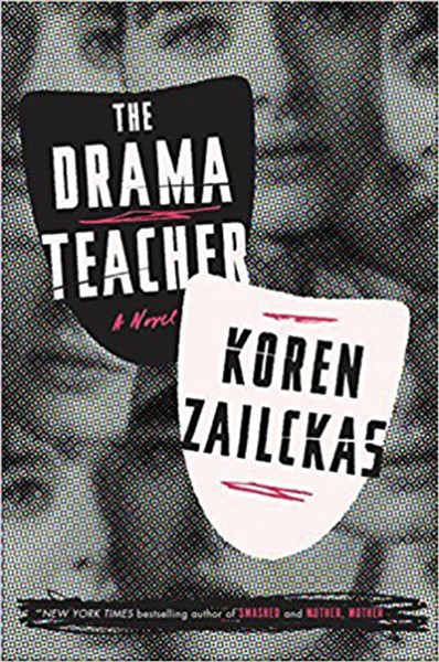 the-drama-teacher--a-novel_koren-zailckas-.jpg
