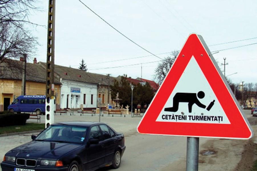 wyws_romanian-street-sign.jpg