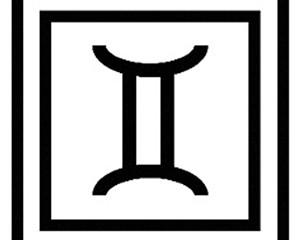 Gemini Horoscope   May 2021
