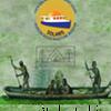 Boat Tour-Indigenous Twilight Folklore @ Hudson River Maritime Museum