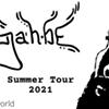 Gah-be (Gabriel Vanaver): Summer Tour @ Rail Trail Cafe