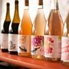 Peripheral Natural Wine Festival Returns October 30