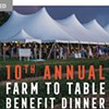 The Sylvia Center's 10th Annual Farm to Table Dinner