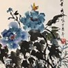 Workshop: Intro to Chinese Brush Painting @ Pelham Art Center