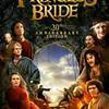 Pizza & Movie Night: The Princess Bride @ Phillies Bridge Farm Project
