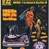 60s Soul Dance Party! No. 1 @ Bacchus Restaurant