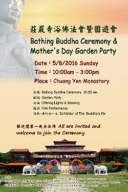 a5a378c8_2016.5.8-garden-party_427x640_200x300_.jpg
