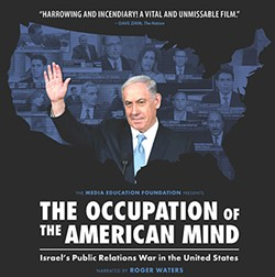 aa_occupation-of-the-american-mind-44.jpg