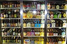 beer-cooler.jpg