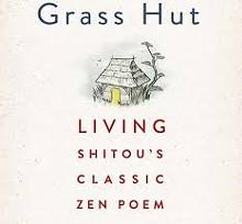 11499481_inside_the_grass_hut.jpg