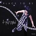 CD Review:  Hiromi