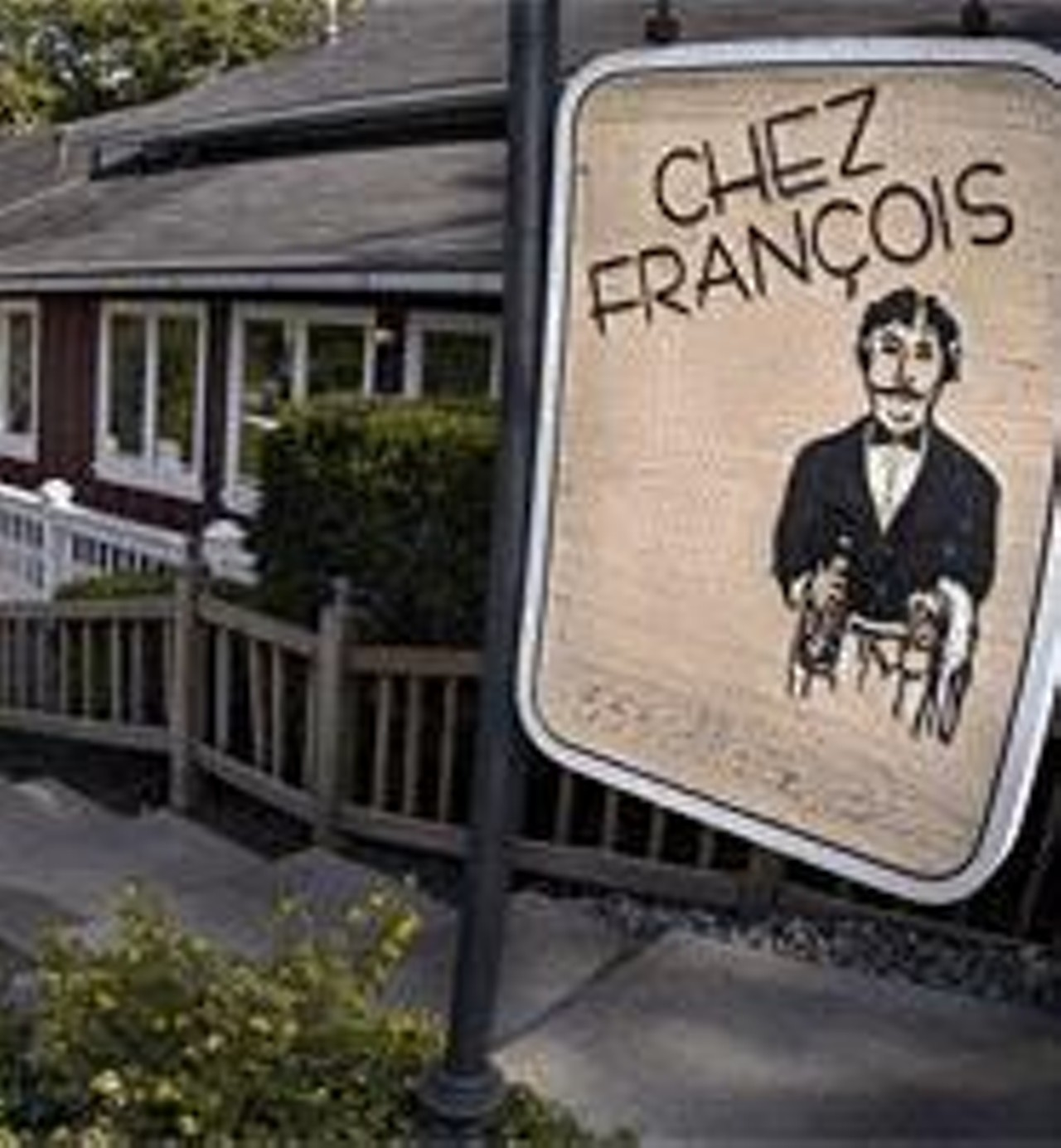 Drink In The Season Arts Features Cleveland Scene Huzaah You Now Have A Backyard With Super Cool Party Vibes Chez Franois