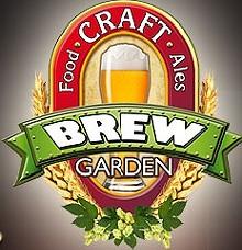 c06a3007_brewgarden_logo_01a.jpg
