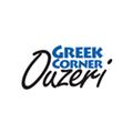 Patio Guide: Greek Corner Ouzeri