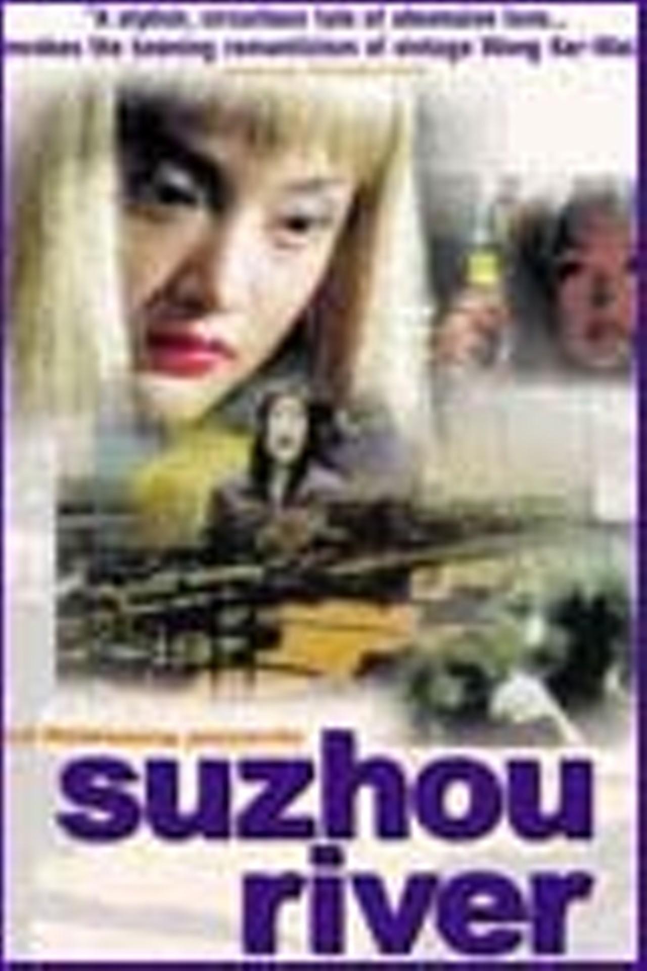 suzhou river film