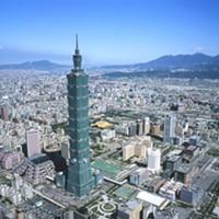 Cleveland's Sister Cities Taipei, Taiwan