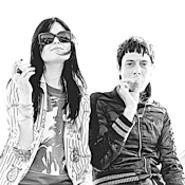 Though they're musical soul mates, the Kills insist - they're not romantically involved.