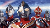 Capitol Theatre to Host Ultraman Double Feature in January