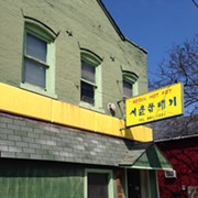 Korean Restaurant Hansol in Asiatown Appears to be Closed
