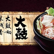Dagu Rice Noodle to Bring Chinese Specialty 'Crossing the Bridge Noodles' to Asiatown