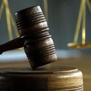 Swift Senate Confirmations Revamp U.S. Judicial Branch, Including in Ohio