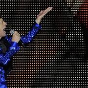 Rolling Stones Postpone Their Summer Tour