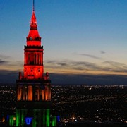 Terminal Tower Will Be Lit Up in NFL Teams' Colors When They're on the Clock During Draft