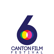 Short Films From Around the Country to Screen at the Canton Film Fest