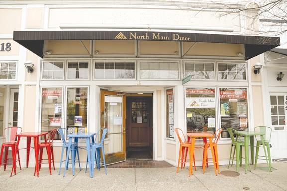 north_main_diner.jpg