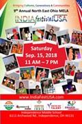 9th Annual India Fest USA