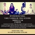 Family Kundalini Experience